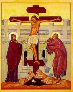 Icona Crocifisso